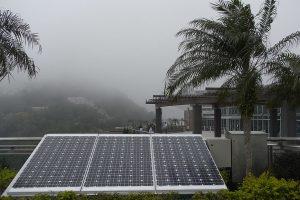 Hong Kong Peak Galleria Solar